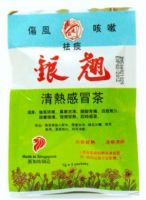 Qian Jin Brand Yin Chiao Fever & Cold Tea - 2 Packets X 7 gm