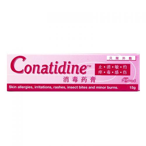 RTmed Conatidine Antiseptic Cream - 15 gm