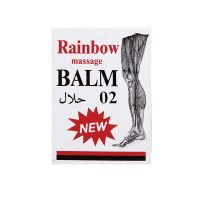 Rainbow Massage Balm 02 - 25 gm
