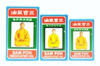 Sam Poh Medicated Oil Size No. 1 - 12cc