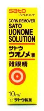 Sato Corn Remover Uonome Solution - 10 ml