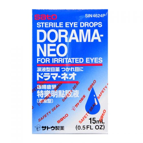 Sato Dorama-Neo Eye Drops - 15 ml
