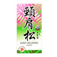 Science Arts Joint-Relaxing Capsule - 30 Capsules