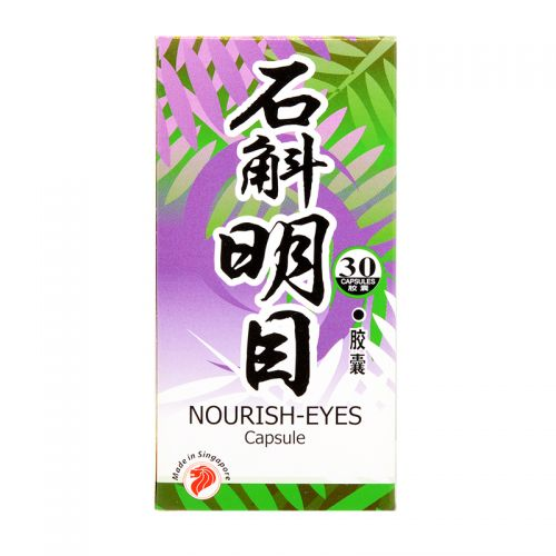 Science Arts Nourish-Eyes Capsule - 30 Capsules