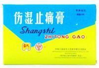 Shangshi Zhitong Gao - 5 Sheets (5cm X 7.5cm)