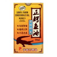 Shark 100% Farm Crocodile Oil - 50ml