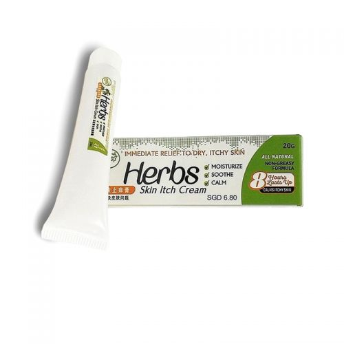 Shark Herbs  Skin Itch Cream - 20g