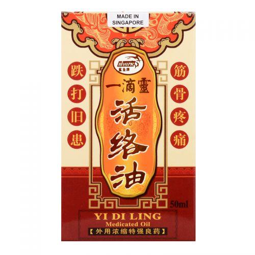 Sharks Yi Di Ling Medicated Oil - 50ml