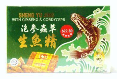 E-Fatt Brand Sheng Yu Jing With Ginseng & Cordyceps - 6 Bottles X 70 gm