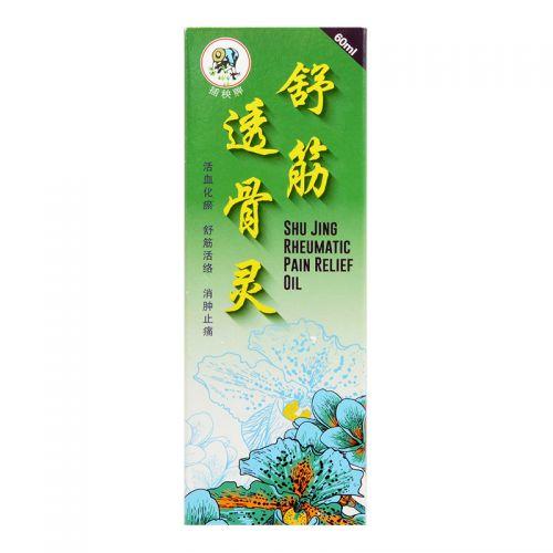 Shu Jing Rheumatic Pain Relief Oil - 60ml