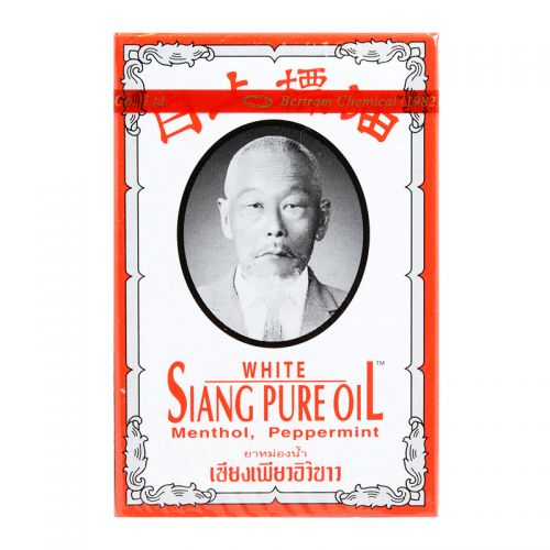 Siang Pure Oil (White) - 3 cc.
