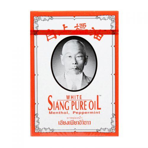 Siang Pure Oil (White) - 7 cc.