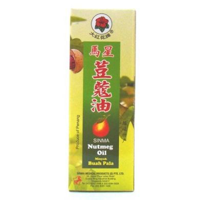 Sinma Nutmeg Oil - 56 ml