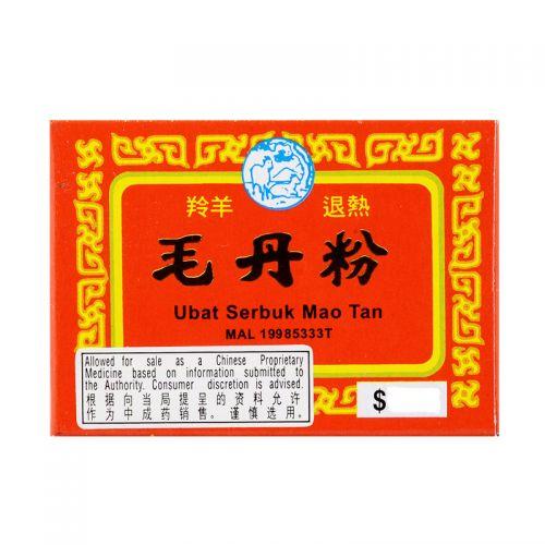 Song Yang Brand Mao Tan Powder - 1gm X 4 packets