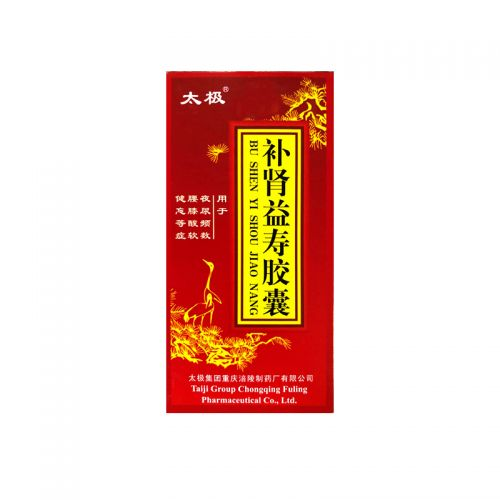Taiji Bu Shen Yi Shou Jiao Nang - 60 Capsules