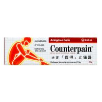 Taisho Counterpain Analgesic Balm - 30 gm
