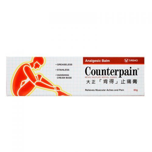 Taisho Counterpain Analgesic Balm - 60 gm