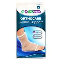 Takamizu Orthocare Ankle Support ES-935 - S (16cm x 21cm)
