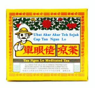 Tan Ngan Lo Medicated Tea - 10 Packets x 6 gm