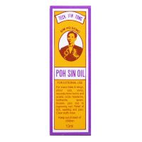 Teck Jin Tong Poh Sin Oil - 13 ml