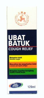Three Legs Brand Cough Relief - 120 ml