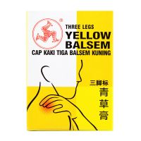 Three Legs Brand Yellow Balsem - 36 gm