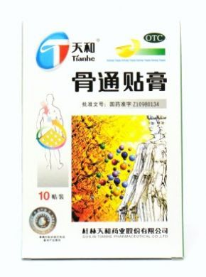 Tianhe Brand Gutong Tiegao - 10 Plasters (7 cm X 10 cm)