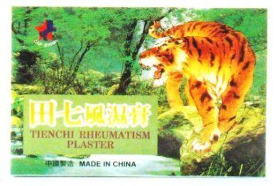 Sinma Brand Tienchi Rheumatism Plaster - 6 Sheets (7cm X 10cm)
