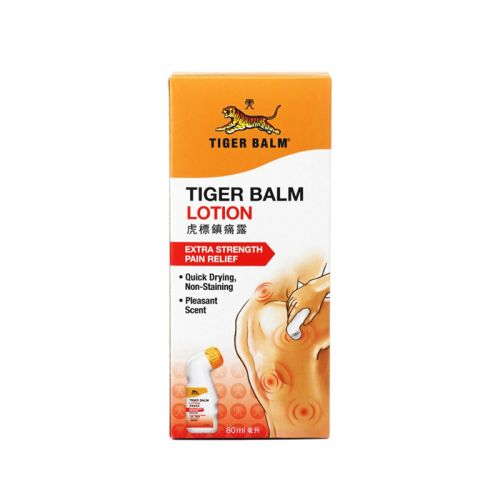 Tiger Balm Lotion Extra Strength Pain Relief - 80ml