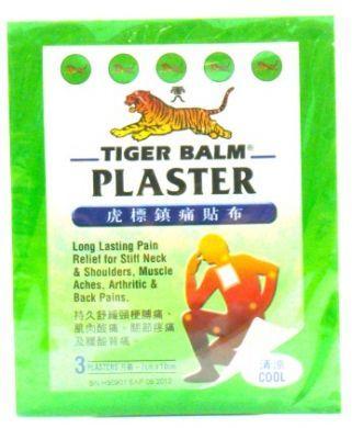 Tiger Balm Plaster (Cool) - 3 Plasters (7 cm X 10 cm)