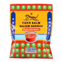 Tiger Balm Plus Ointment - 4g