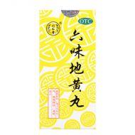 Tong Ren Tang Liuwei Dihuang Wan - 30 Pills x 6 gm