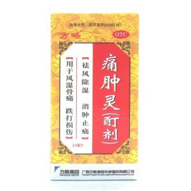 Tungzhong Ling Liquid - 33 ml