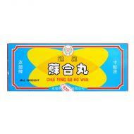 Uniflex Brand Chui Feng Su Ho Wan - 10 Pills (mini pills)