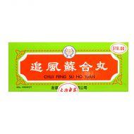Uniflex Brand Chui Feng Su Ho Wan - 10 Pills x 4g