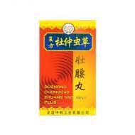 Uniflex Brand Duzhong Chongcao Zhuang Yao Wan Plus - 100 Pills