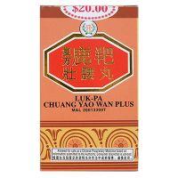 Uniflex Brand Luk-Pa Chuang Yao Wan Plus - 100 pills