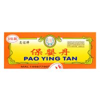Uniflex Brand Pao Ying Tan - 10 x 0.4 gm bottles