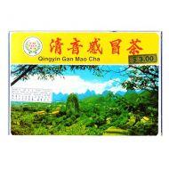 Uniflex Brand Qingyin Gan Mao Cha - 2 Bags x 6 gm