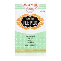 Uniflex Brand She Tan Pile Pills - 100 Pills