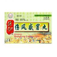 Uniflex Brand Yinqiao Shangfeng Ganmao Wan - 24 Capsules