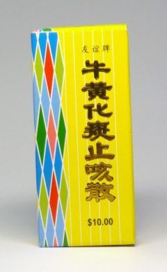 Uniflex Phlegm And Cough Relieving Powder - 2.5 gm