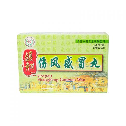 Uniflex Yinqiao ShangFeng Ganmao Wan - 24 Capsules