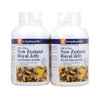 VitaHealth 100% Pure New Zealand Royal Jelly Twin pack - 120 softgel x 2