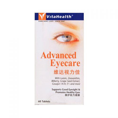 VitaHealth Advanced Eyecare - 60 Tablets