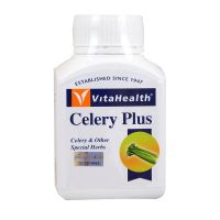 VitaHealth Celery Plus - 130 Tablets
