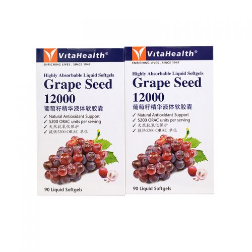 VitaHealth Grape Seed 12000 - 90 Softgels x 2 Packs