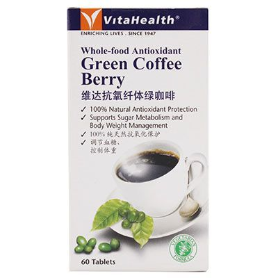VitaHealth Green Coffee Berry - 60 Tablets