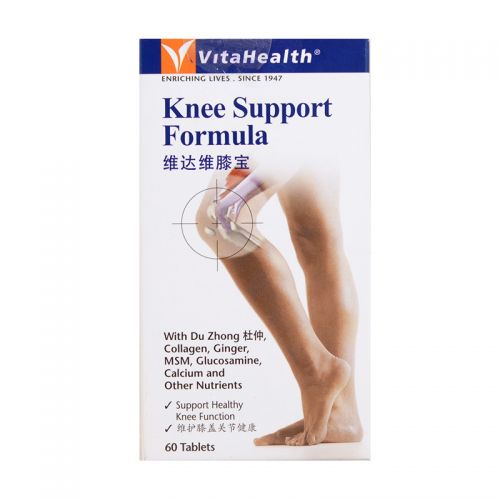 VitaHealth Knee Support Formula - 60 Tablets