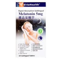 VitaHealth Melatonin 5mg - 60 Sublingual Tablets